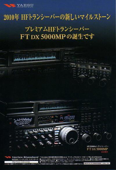 Ftdx5000mp